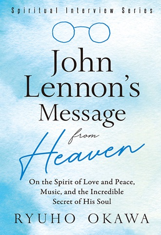 John Lennon's message