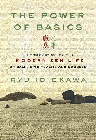 The Power of Basics - Ryuho Okawa Book