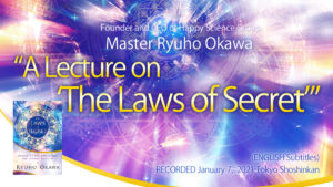 lecture on the laws of secret