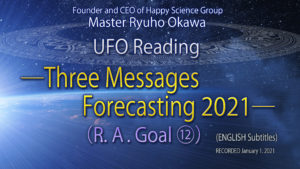 UFO Reading – Three Messages Forecasting 2021 – (R. A. Goal)