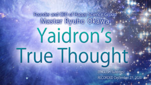 Yaidron's True Thought