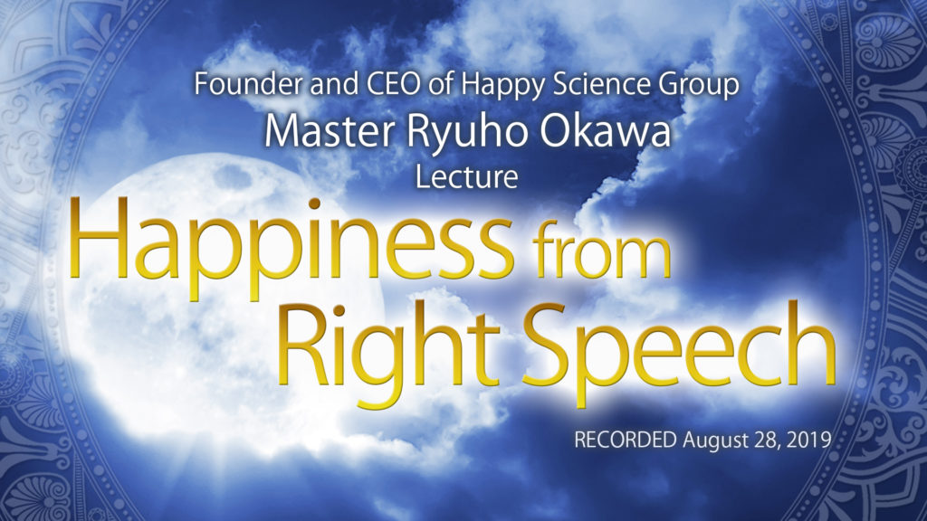 happiness from right speech