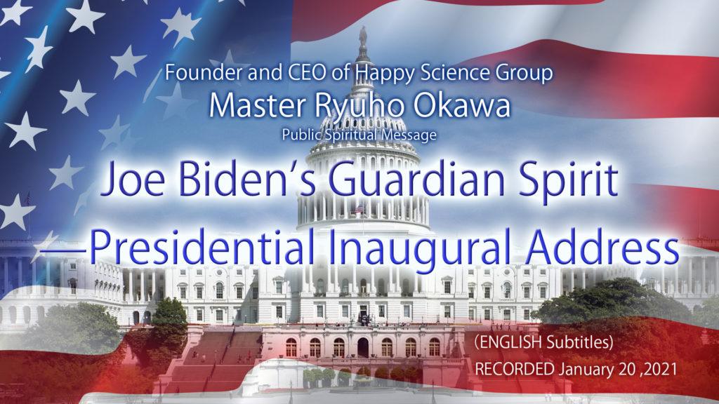joe-bidens-guardian-spirit-presidential-inaugural-address