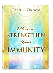 How to Strengthen Your Immunity